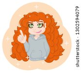 red haired girl with an idea ... | Shutterstock .eps vector #1302594079