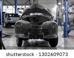 novosibirsk  russia   01.30.19  ... | Shutterstock . vector #1302609073
