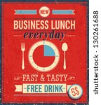 ������, ������: Vintage Bussiness Lunch Poster