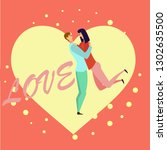 greeting card with lovers.... | Shutterstock .eps vector #1302635500