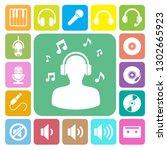 music icon set. illustration... | Shutterstock .eps vector #1302665923