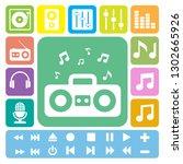 music icon set. illustration... | Shutterstock .eps vector #1302665926