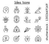 idea  thinking  planning ... | Shutterstock .eps vector #1302669169