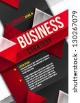 business background. layer... | Shutterstock .eps vector #130267079