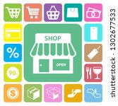 shopping icons set.... | Shutterstock .eps vector #1302677533