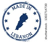 made in lebanon stamp. grunge... | Shutterstock .eps vector #1302714730