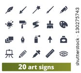 graphic tools signs  vector set ... | Shutterstock .eps vector #130275743
