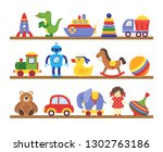 Toys On Shelves. Cartoon Toy On ...