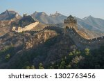 great wall of beijing china | Shutterstock . vector #1302763456