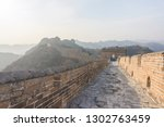 great wall of beijing china  | Shutterstock . vector #1302763459