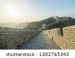 great wall of beijing china  | Shutterstock . vector #1302765343