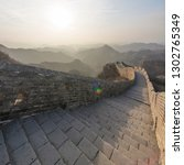 great wall of beijing china  | Shutterstock . vector #1302765349