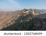 great wall of beijing china | Shutterstock . vector #1302768409