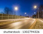 expressive street traffic of... | Shutterstock . vector #1302794326