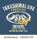 mountains trekking   artwork... | Shutterstock .eps vector #130281734