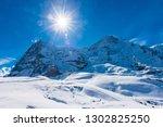 panoramic scenery of rock cliff ... | Shutterstock . vector #1302825250