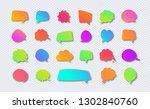 set of vector speech bubble...   Shutterstock .eps vector #1302840760