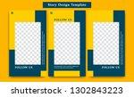 yellow orange social media... | Shutterstock .eps vector #1302843223