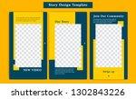 ready to use social media... | Shutterstock .eps vector #1302843226