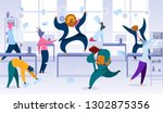 chaos in office  project... | Shutterstock .eps vector #1302875356