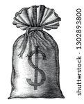 money bag hand draw vintage... | Shutterstock .eps vector #1302893800