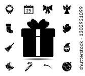 present icon. simple glyph...