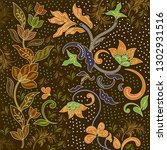 folkloric batik ornament...   Shutterstock .eps vector #1302931516
