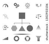block diagram icon. simple...