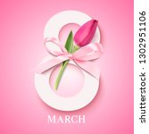 happy women's day. 8 march... | Shutterstock .eps vector #1302951106