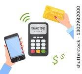wireless method payment  nfc...   Shutterstock .eps vector #1302982000