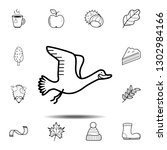 goose icon. simple outline...