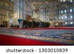 istanbul  turkey   dec 2 ... | Shutterstock . vector #1303010839