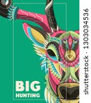 hunter club or hunting open... | Shutterstock .eps vector #1303034536