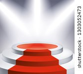 illuminated podium  red carpet. ... | Shutterstock .eps vector #1303052473
