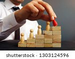 job promotion. manager is... | Shutterstock . vector #1303124596