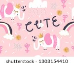 "Cute Pattern With Sign ""cute""...."