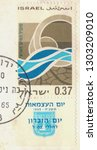 """Small photo of ISRAEL - CIRCA 1965. An old used Israeli postage stamp issued in honor of the 17th Israeli Independence Day with inscription """"The National Water Carrier""""; series, circa 1965"""