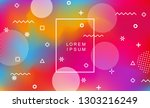 abstract holographic background ... | Shutterstock .eps vector #1303216249