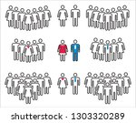 set of business people icons. | Shutterstock .eps vector #1303320289