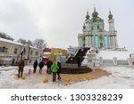 kiev  ukraine   february 25 ... | Shutterstock . vector #1303328239