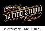 tatto logo. vintage style | Shutterstock .eps vector #1303328656