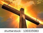 Wooden Cross With Rays In...