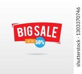 big sale origami label | Shutterstock .eps vector #1303370746