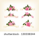 set of a beautiful colored roses | Shutterstock .eps vector #130338344