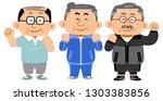 three men wearing sportswear ... | Shutterstock .eps vector #1303383856