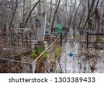 almaty  kazakhstan  april 14 ...   Shutterstock . vector #1303389433