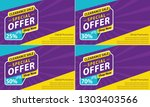 banner and poster sale special... | Shutterstock .eps vector #1303403566