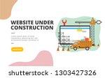 website under construction flat ...   Shutterstock .eps vector #1303427326
