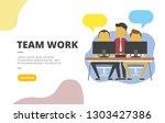 team work flat design banner...   Shutterstock .eps vector #1303427386