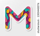 paper cut letter m symbol.... | Shutterstock .eps vector #1303440076
